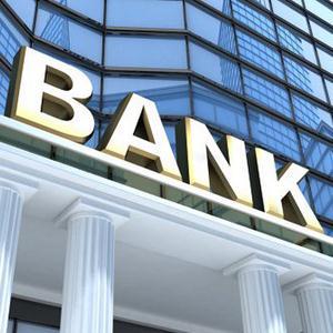 Банки Большой Сосновы