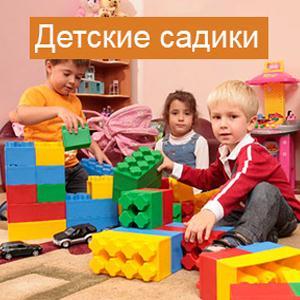 Детские сады Большой Сосновы