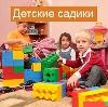Детские сады в Большой Соснове
