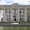 Дворцы и дома культуры в Большой Соснове