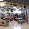 Книжные магазины в Большой Соснове