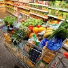 Магазины продуктов в Большой Соснове