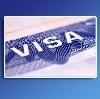 Оформление виз в Большой Соснове