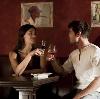 Рестораны, кафе, бары в Большой Соснове