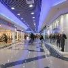 Торговые центры в Большой Соснове