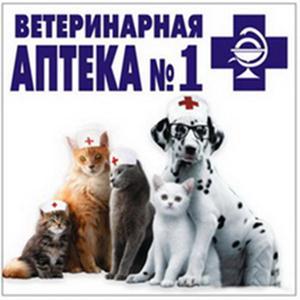Ветеринарные аптеки Большой Сосновы